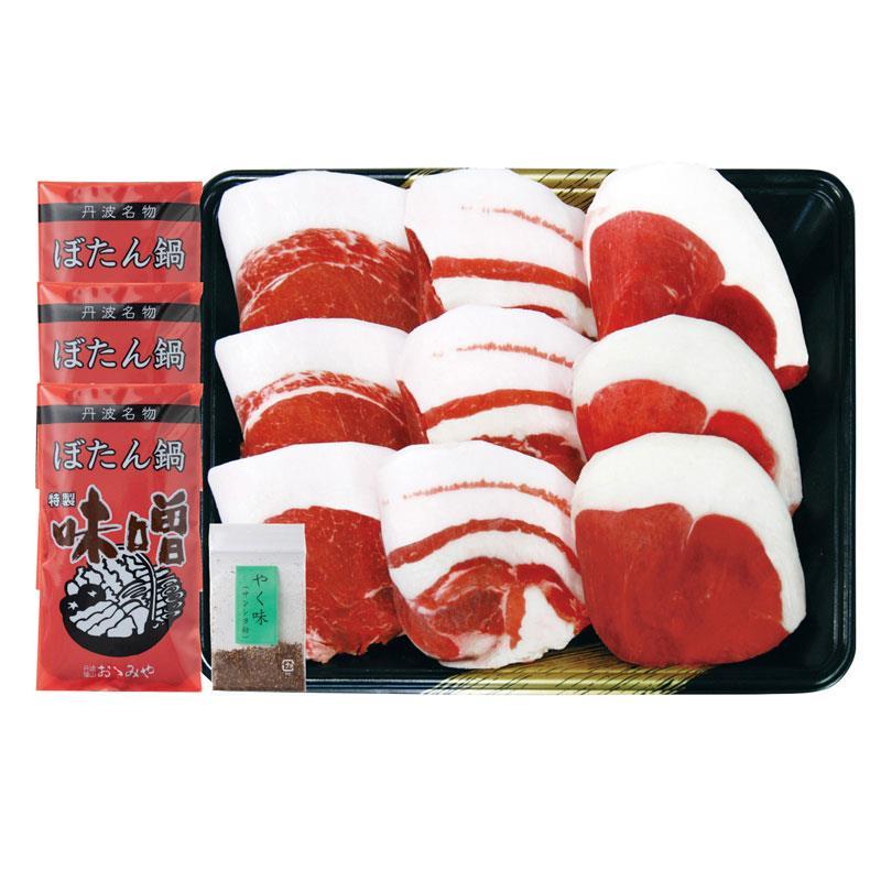 国産天然しし肉 ぼたん鍋 特選セット 1.0kg