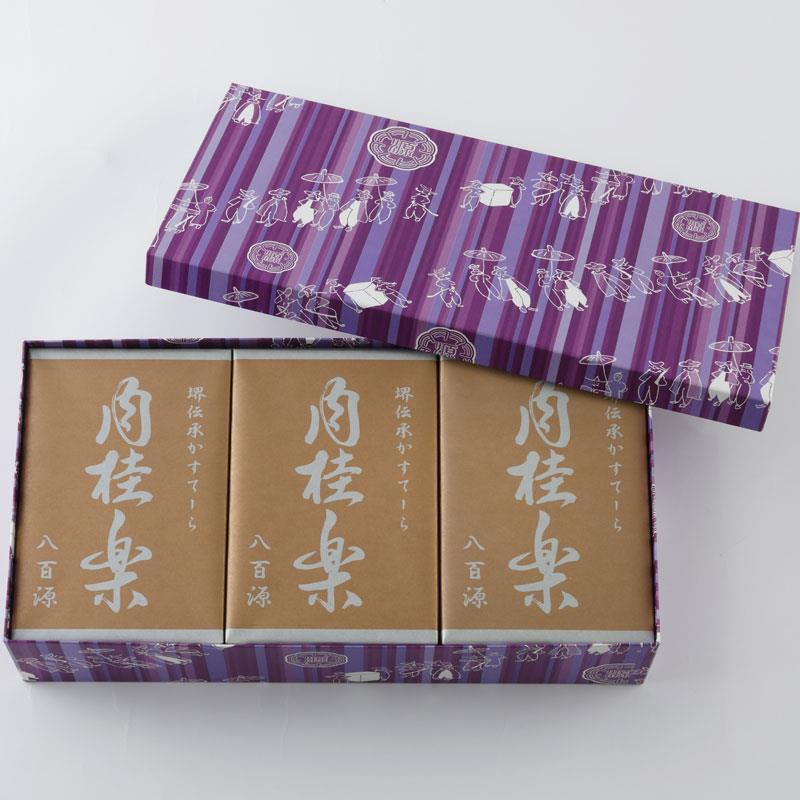 肉桂楽(シナモンカステラ)3本入