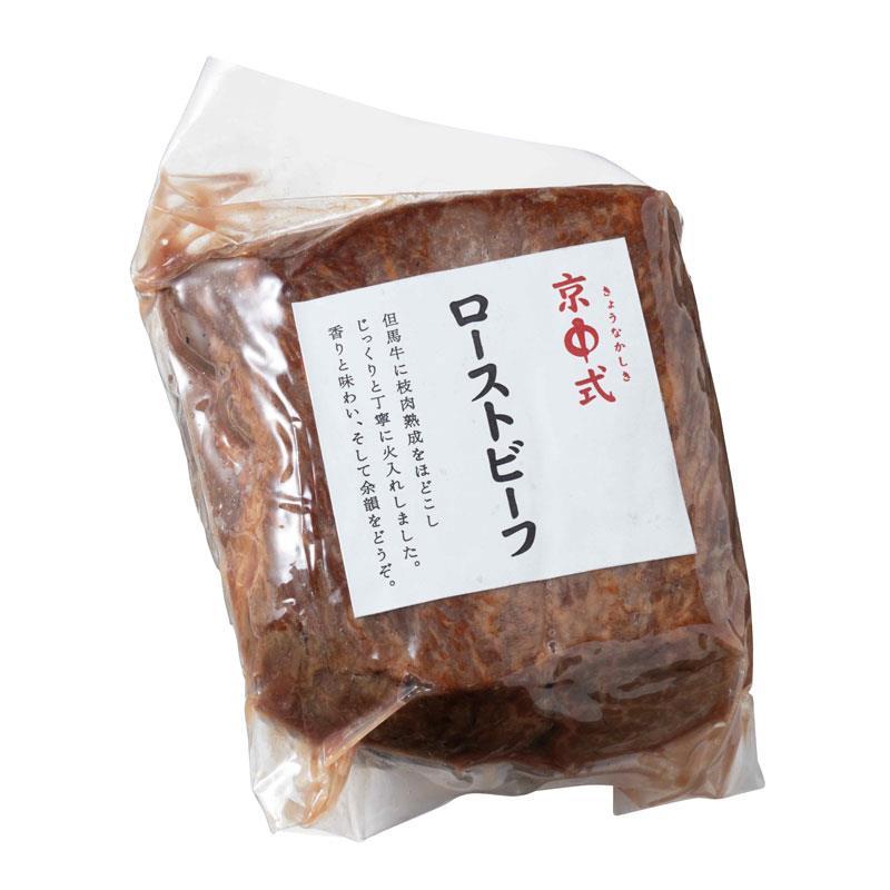 京中式熟成牛肉 ローストビーフ上