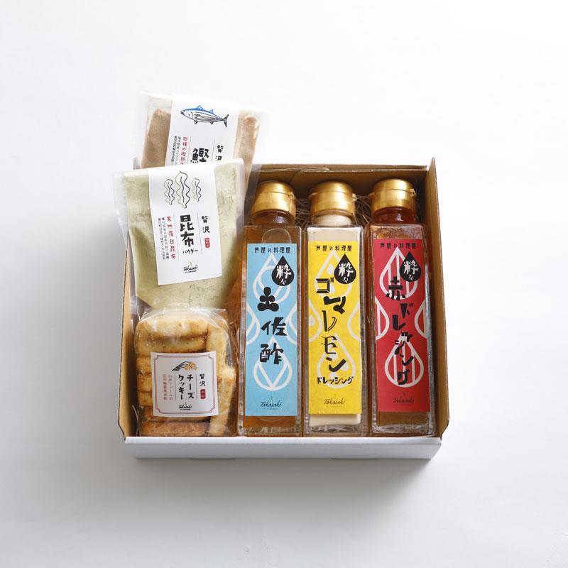 ワインとお酒と和心料理Takasaki<br>Iki-ashiya 『粋なセット』