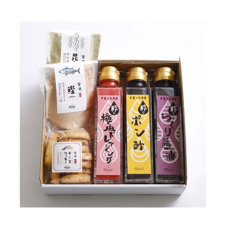 ワインとお酒と和心料理Takasaki<br>Iki-ashiya  『小粋なセット』