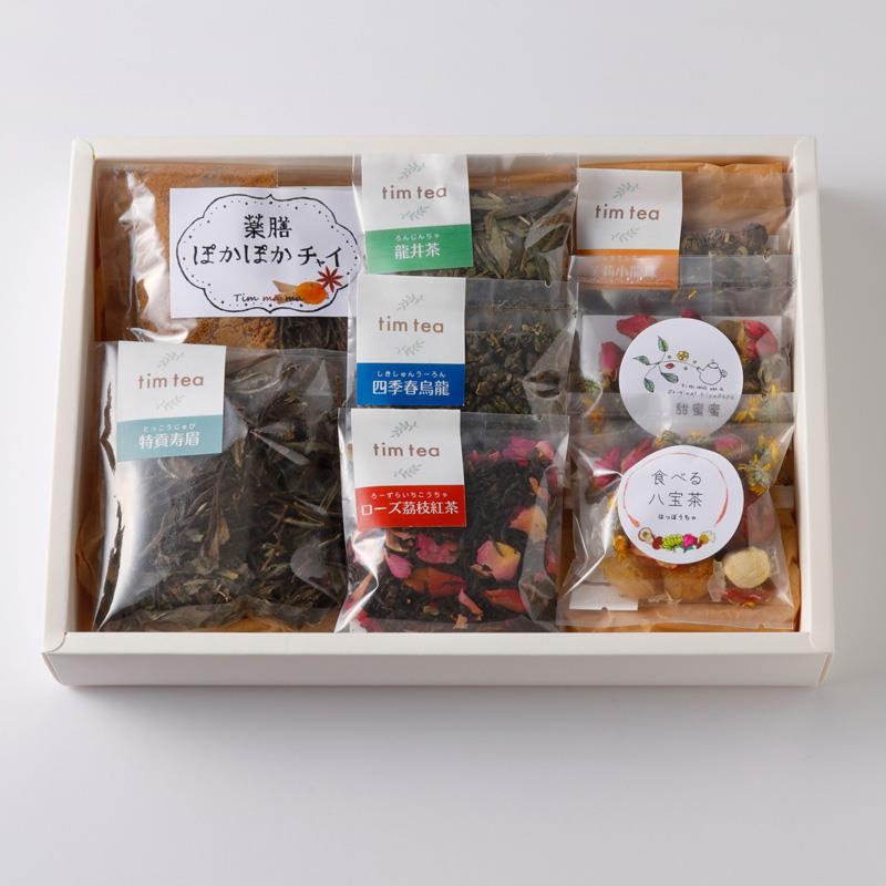 『甜蜜蜜(ティムマッマッ)』<br>中国茶バラエティセット