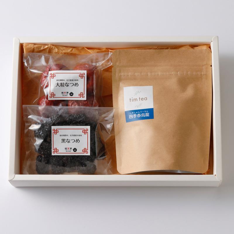 『甜蜜蜜(ティムマッマッ)』<br>二種のなつめと四季烏龍茶のセット