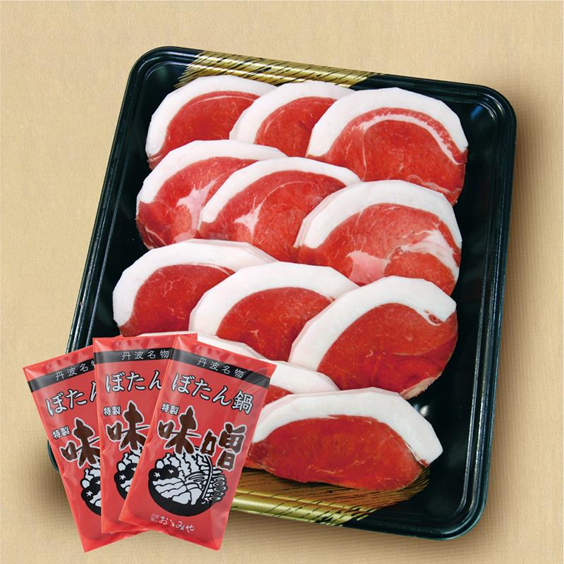 『おゝみや』国産天然猪肉ぼたん鍋セット 700g