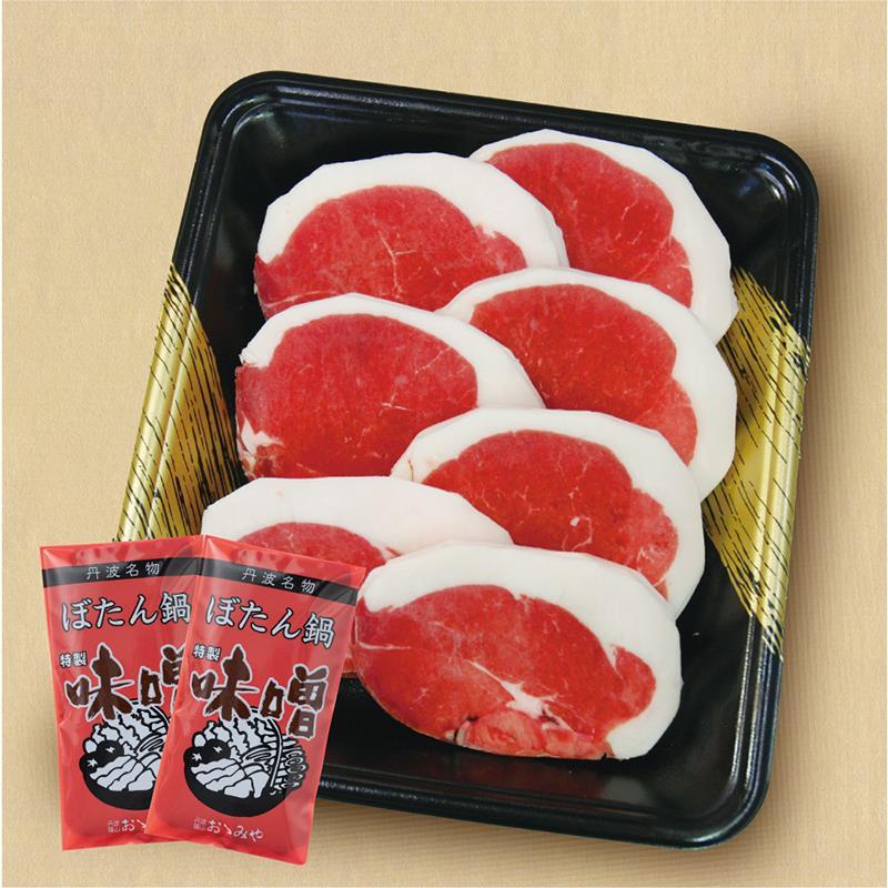 『おゝみや』国産天然猪肉ぼたん鍋セット 300g